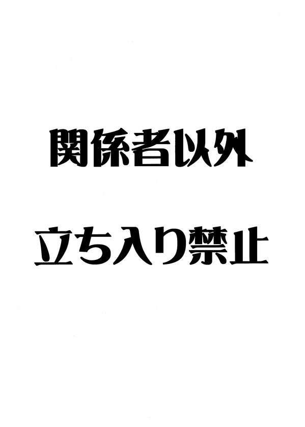 shirokurohanten1.JPGのサムネール画像