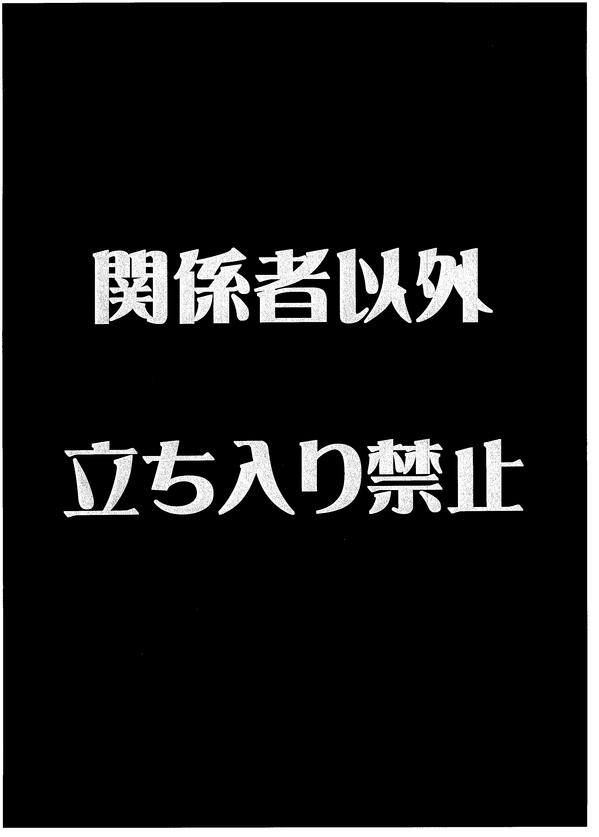shirokurohanten2.JPGのサムネール画像